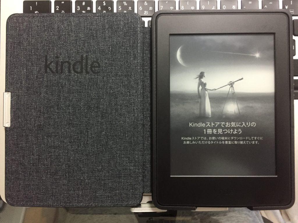 Kindle Paperwhite 目に優しい